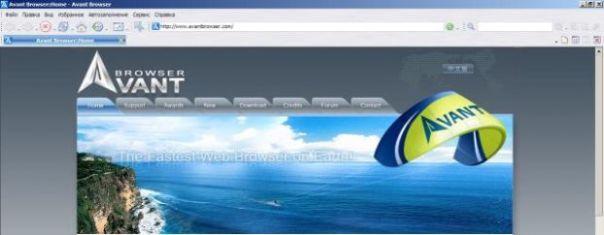 avant_browser